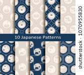 set of ten vector traditional... | Shutterstock .eps vector #1070955830