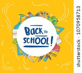 banner back to school with... | Shutterstock .eps vector #1070958713
