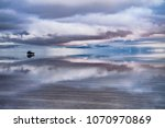 natural mirror effect in the... | Shutterstock . vector #1070970869