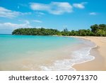 most beautiful beach of the... | Shutterstock . vector #1070971370