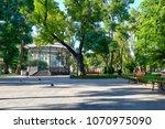 city park in summer  bright...   Shutterstock . vector #1070975090