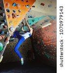 workout exercise. woman climber ... | Shutterstock . vector #1070979143