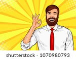 hipster beard male businessman... | Shutterstock .eps vector #1070980793