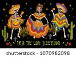 mexican festive card | Shutterstock .eps vector #1070982098
