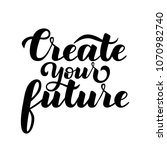 motivational inscription ...   Shutterstock .eps vector #1070982740