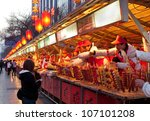 Beijing March 17  Food Vendors...