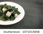 cooked wakame seaweed salad in...   Shutterstock . vector #1071015848