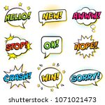 retro comic speech bubbles set... | Shutterstock .eps vector #1071021473