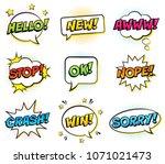 retro comic speech bubbles set... | Shutterstock .eps vector #1071021473