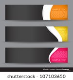set of dark colorful horizontal ... | Shutterstock .eps vector #107103650