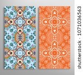 vertical seamless patterns set  ... | Shutterstock .eps vector #1071036563