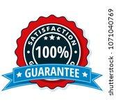 100  satisfaction guaranteed... | Shutterstock .eps vector #1071040769