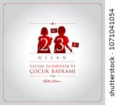 23 nisan cocuk bayrami vector... | Shutterstock .eps vector #1071041054