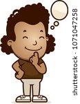 a cartoon illustration of a... | Shutterstock .eps vector #1071047258