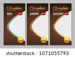 chocolate bar packaging... | Shutterstock .eps vector #1071055793