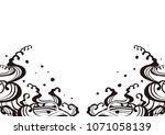 wave design illustration   Shutterstock .eps vector #1071058139