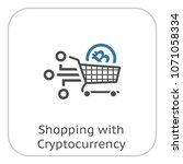 shopping with crybtocurrency... | Shutterstock .eps vector #1071058334