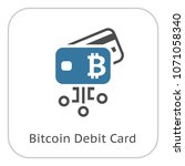 bitcoin debit card icon. modern ... | Shutterstock .eps vector #1071058340