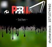 grunge banner from splashes of... | Shutterstock .eps vector #1071074960