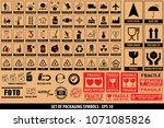 set of packaging symbols ... | Shutterstock .eps vector #1071085826