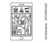 line smartphone gps technology... | Shutterstock .eps vector #1071094160