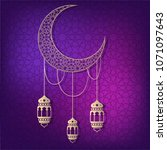 ramadan greeting card on violet ... | Shutterstock .eps vector #1071097643