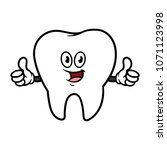 cartoon tooth character giving... | Shutterstock .eps vector #1071123998