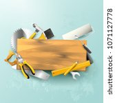 carpentry trendy background... | Shutterstock .eps vector #1071127778