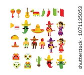 mexico icon set. pixel art. old ... | Shutterstock .eps vector #1071135053