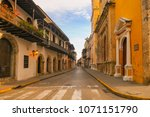 walled city cartagena colombia | Shutterstock . vector #1071151790