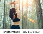 asia woman sporty resting relax ... | Shutterstock . vector #1071171260