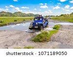 tarlac  philippines   april 15...   Shutterstock . vector #1071189050