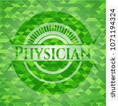 physician realistic green... | Shutterstock .eps vector #1071194324