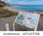 south australia   november 13 ... | Shutterstock . vector #1071197708