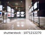 blurred photo exhibition... | Shutterstock . vector #1071212270