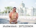 women wear thailand national...   Shutterstock . vector #1071233654
