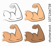 strong power  muscle arms ... | Shutterstock . vector #1071266738