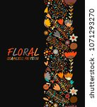 floral seamless pattern  sketch ... | Shutterstock .eps vector #1071293270