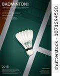 badminton championship poster... | Shutterstock .eps vector #1071294530
