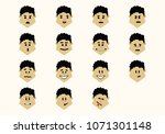 facial expressions cartoon... | Shutterstock .eps vector #1071301148