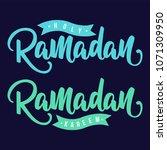 ramadan kareem lettering set... | Shutterstock .eps vector #1071309950