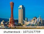 kobe  japan  april 17  2018 ... | Shutterstock . vector #1071317759