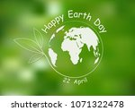 happy earth day  greeting card. ... | Shutterstock .eps vector #1071322478