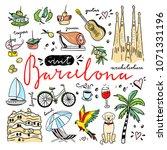 barcelona cute icons set. visit ... | Shutterstock .eps vector #1071331196