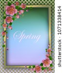 pink spring flowers against a... | Shutterstock .eps vector #1071338414