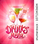 drinks menu cover design with... | Shutterstock .eps vector #1071343604