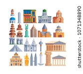 popular buildings pixel art 80s ... | Shutterstock .eps vector #1071348890