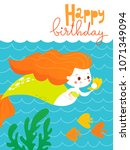 cartoon style vector card with...   Shutterstock .eps vector #1071349094