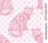 cat. seamless pattern.... | Shutterstock . vector #1071361904