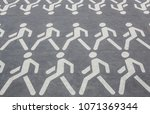 white pictograms of people... | Shutterstock . vector #1071369344